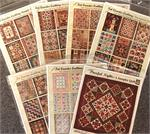 FMH Sampler Pattern Bundle - 7 Pattern Set