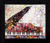 Piano Watercolor Quilt Kit